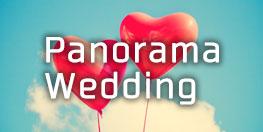 結婚式の記念写真を360度のパノラマで