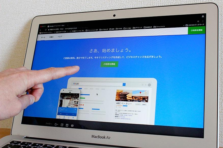 マイビジネスブログ②トップ画像