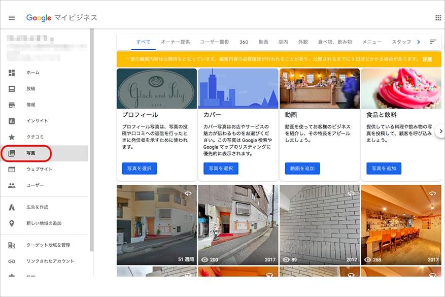 マイビジネスブログ-06 写真