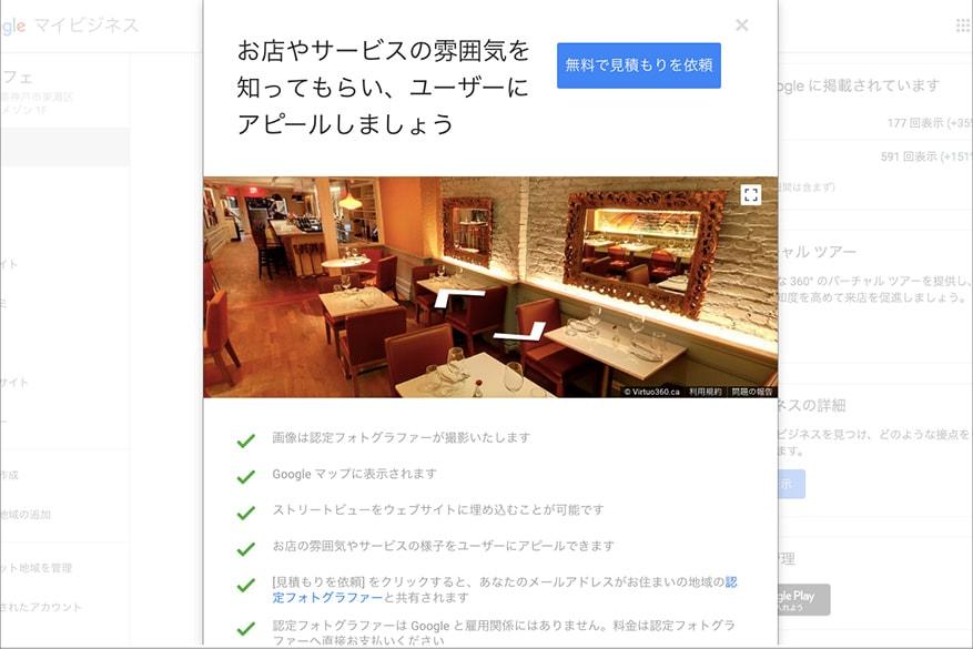 マイビジネスブログ-05-ホーム画面03