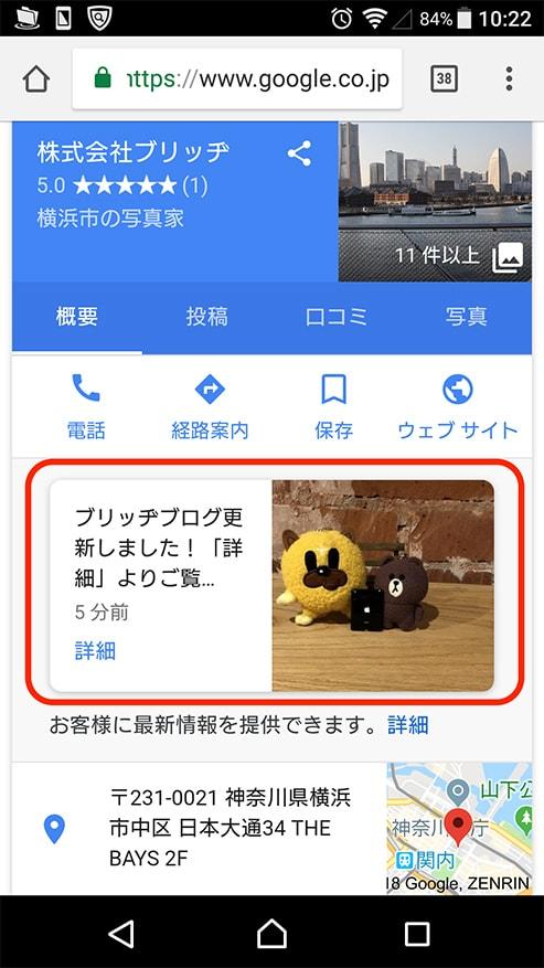 マイビジネスブログ-05-投稿-02