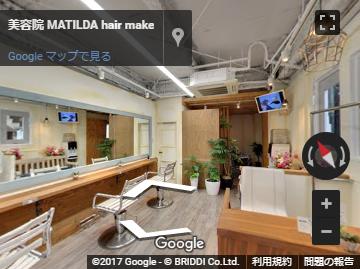 美容院 MATILDA hair make