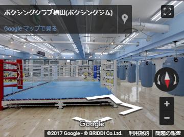 ボクシングクラブ梅田