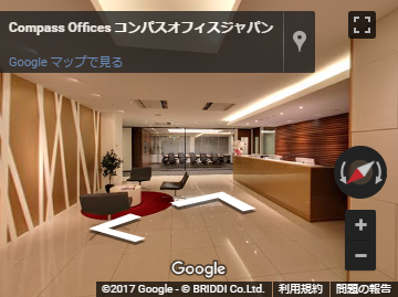 Compass Offices コンパスオフィスジャパン