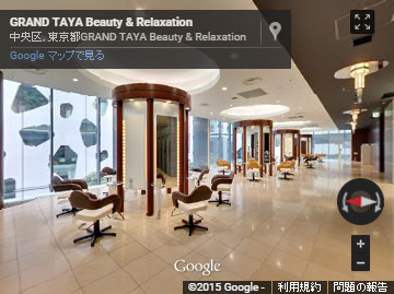 GRAND TAYA Beauty & Relaxation