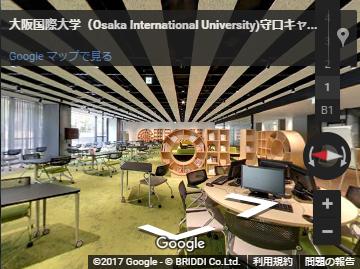 大阪国際大学守口キャンバス1号館