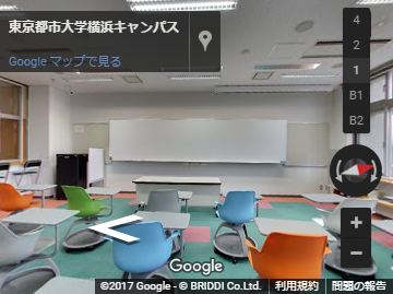 東京都市大学横浜キャンバス