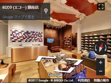 ECCO銀座店