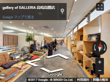 gallery of GALLERIA 高崎高関店