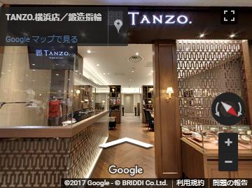 TANZO.横浜店