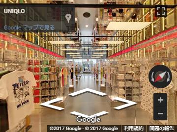 UNIQLO銀座店