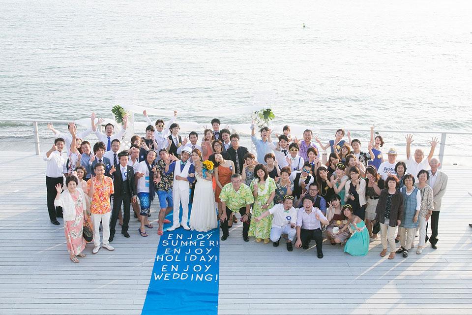 庄子様ご夫妻 結婚式風景3