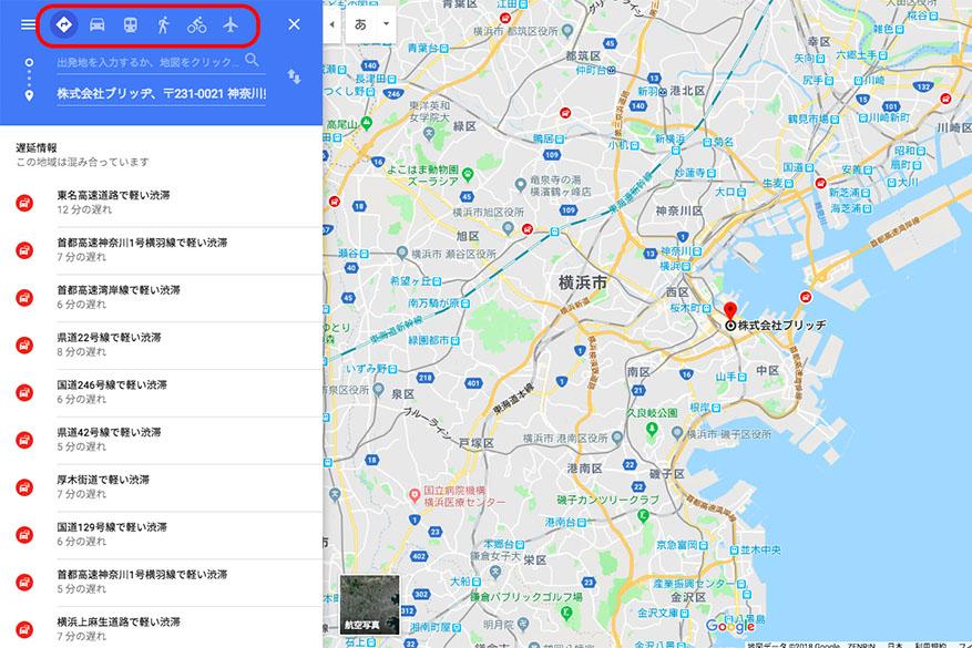 マイビジネスブログ4 経路検索2
