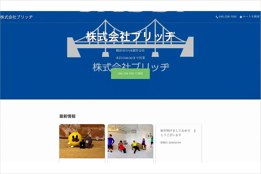 マイビジネスブログ-06 ウェブサイト3