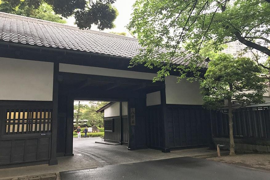 ストリートビューサミット2017 会場 八芳園